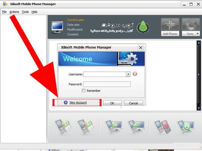 670px-Use-Xilisoft-Mobile-Phone-Manager-Step-2