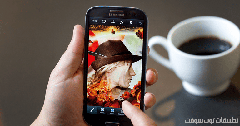 Adobe Photoshop Express for iPhone