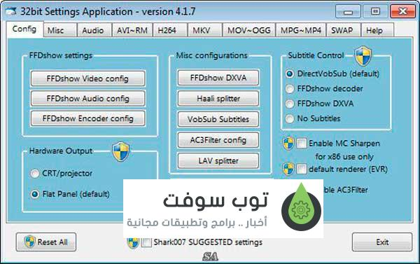 Advanced_Codecs_for_Windows_7_and_ssss