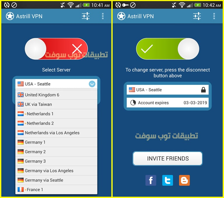 Astrill VPN For Android 3