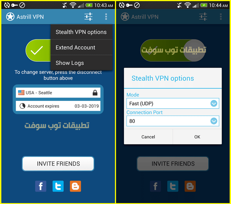 Astrill VPN For Android 5