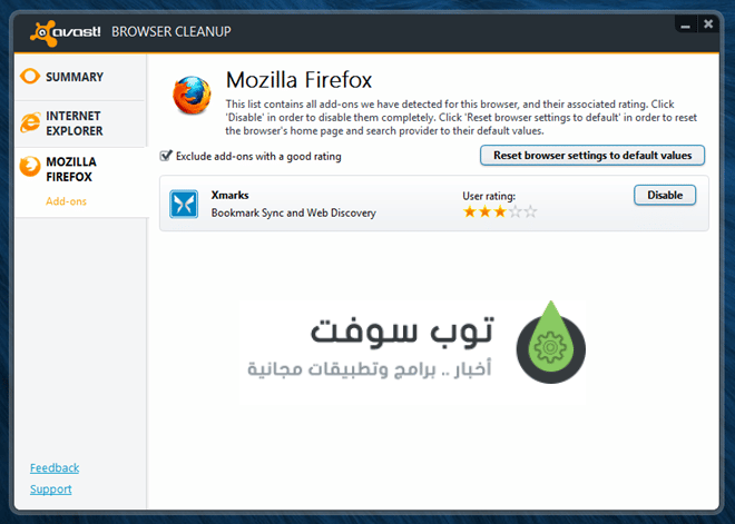 Avast-Browser-Cleanup_Add-ons