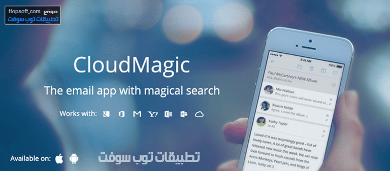 CloudMagic Email - Mail for Gmail, Hotmail and Exchange By CloudMagic, Inc.