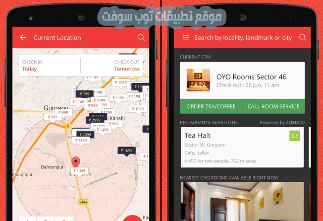 Budget Hotels: Oyo Rooms
