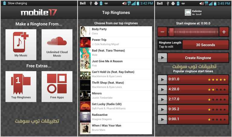 Ringtone Maker For Android
