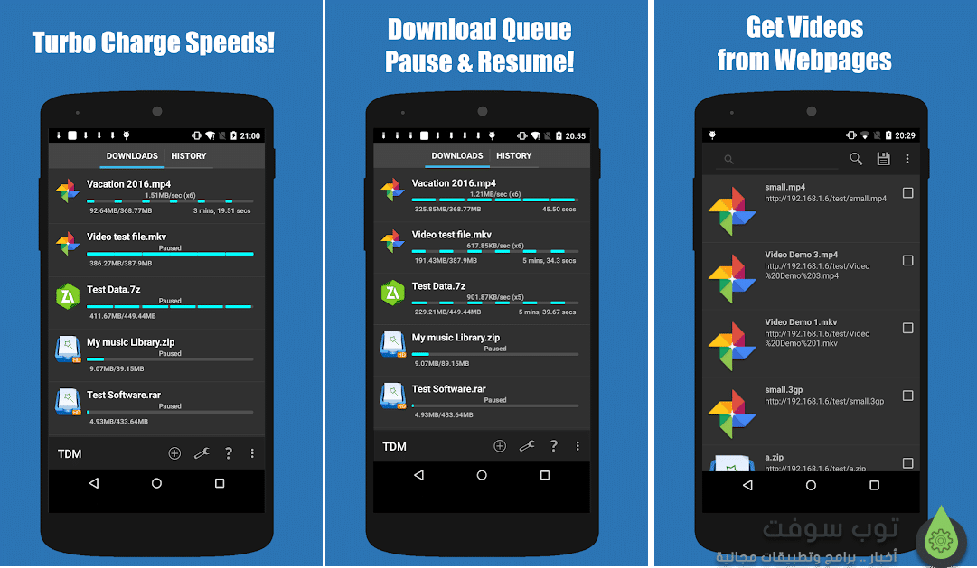 Turbo Download Manager (and Browser)