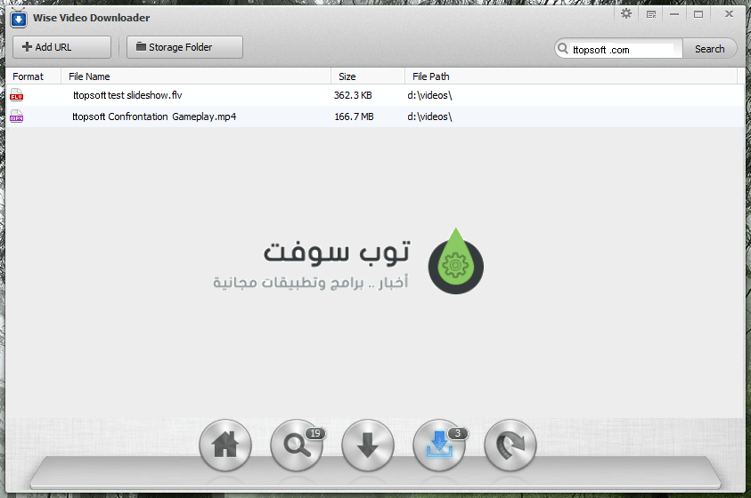 Wise-Video-Downloader-Portable_3