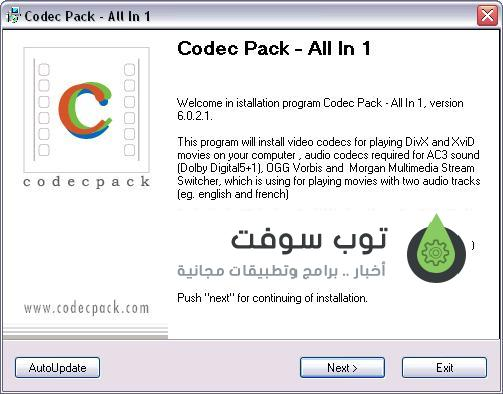 codec-pack-all-in-1-8