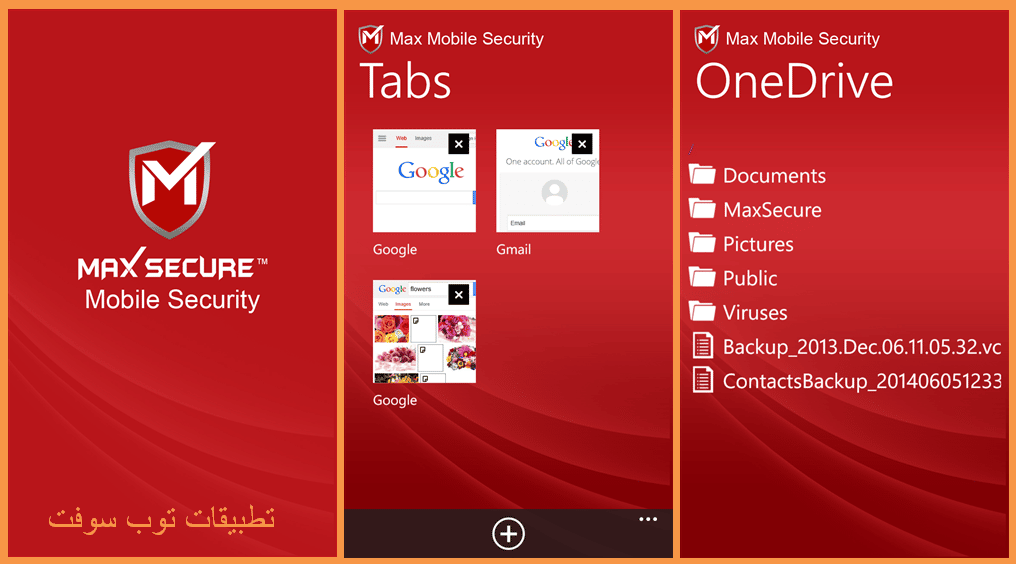 max-mobile-security-for-windows-phone_1-1