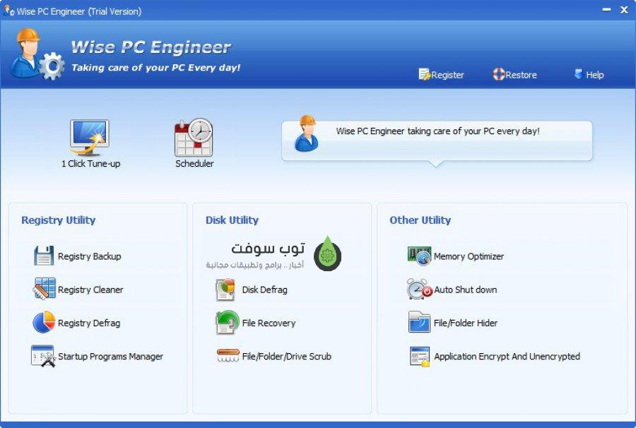wise-pc-engineer-003