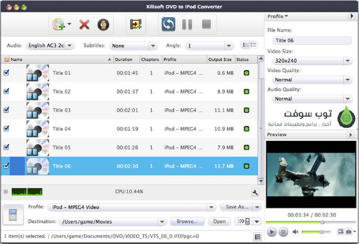x-dvd-to-ipod-converter6-for-mac-4