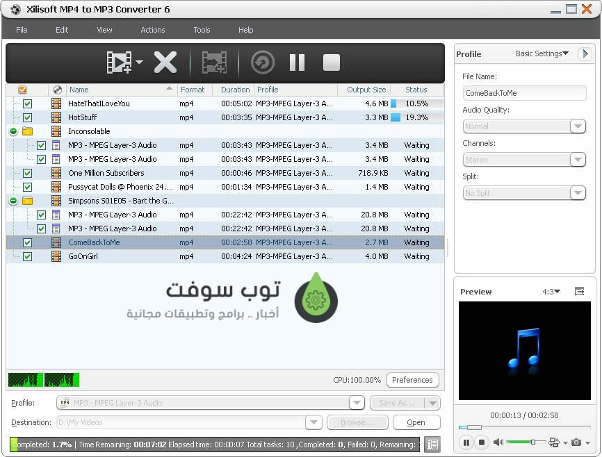 x-mp4-to-mp3-converter6