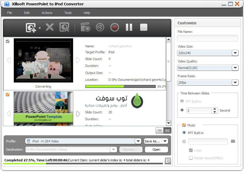 x-powerpoint-to-ipod-converter