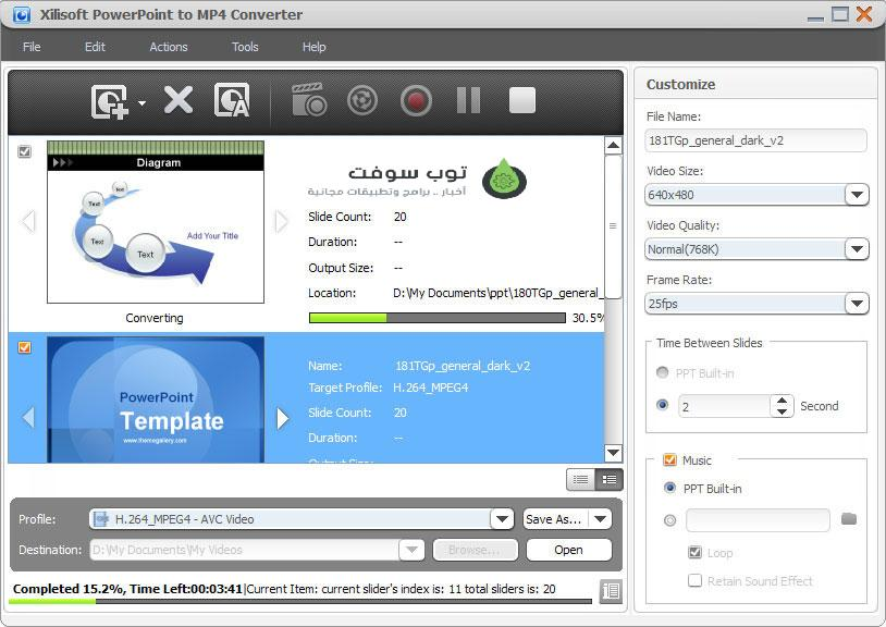 x-powerpoint-to-mp4-converter