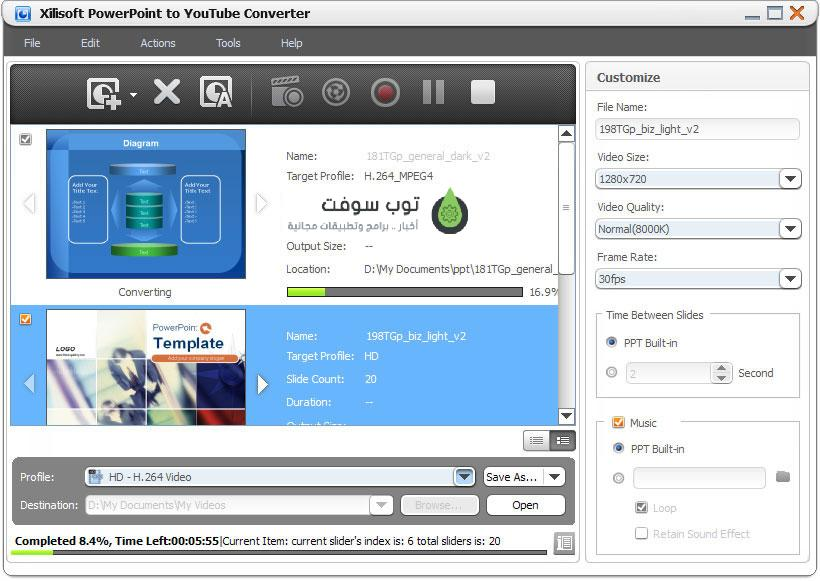 x-powerpoint-to-youtube-converter