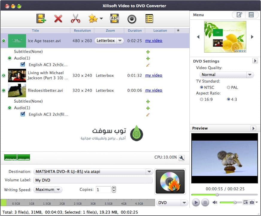 x-video-to-dvd-converter7-for-mac