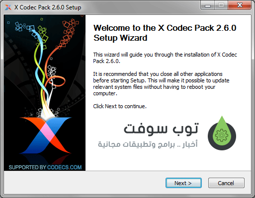 x_codec_pack_front